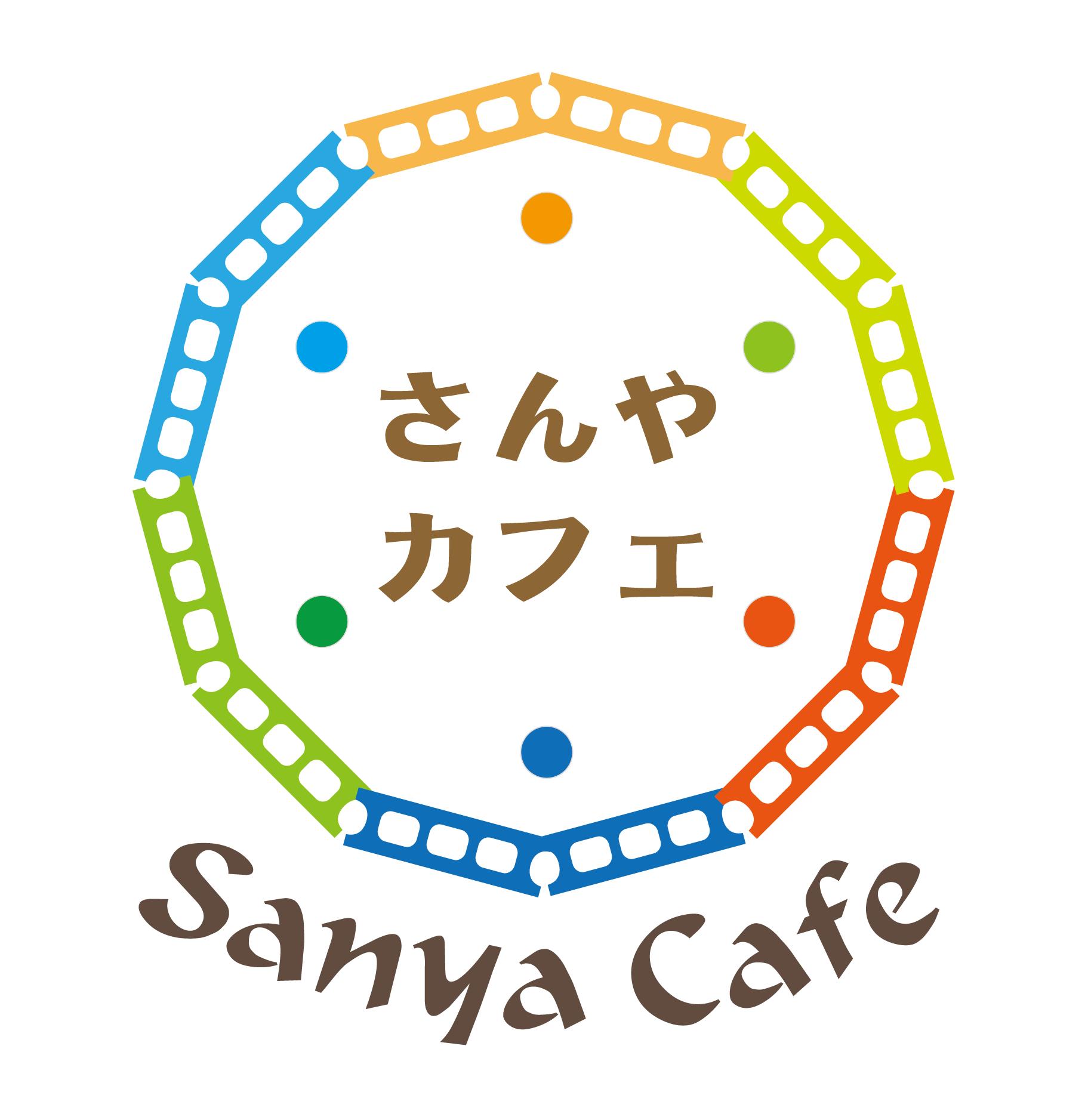 さんやカフェ|SANYA CAFE TOKYO